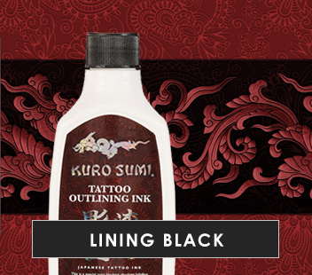 Lining Black