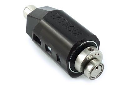 TATSoul Valor Rotary Motor 2.5mm Stroke